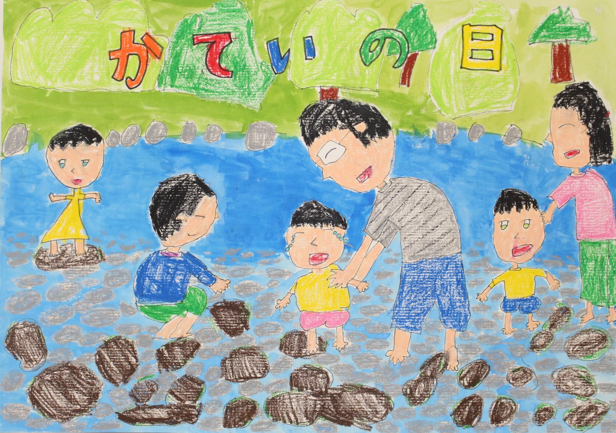 優良賞 宮崎市立田野小学校 2年 甲斐 海璃(かい かいり)さん