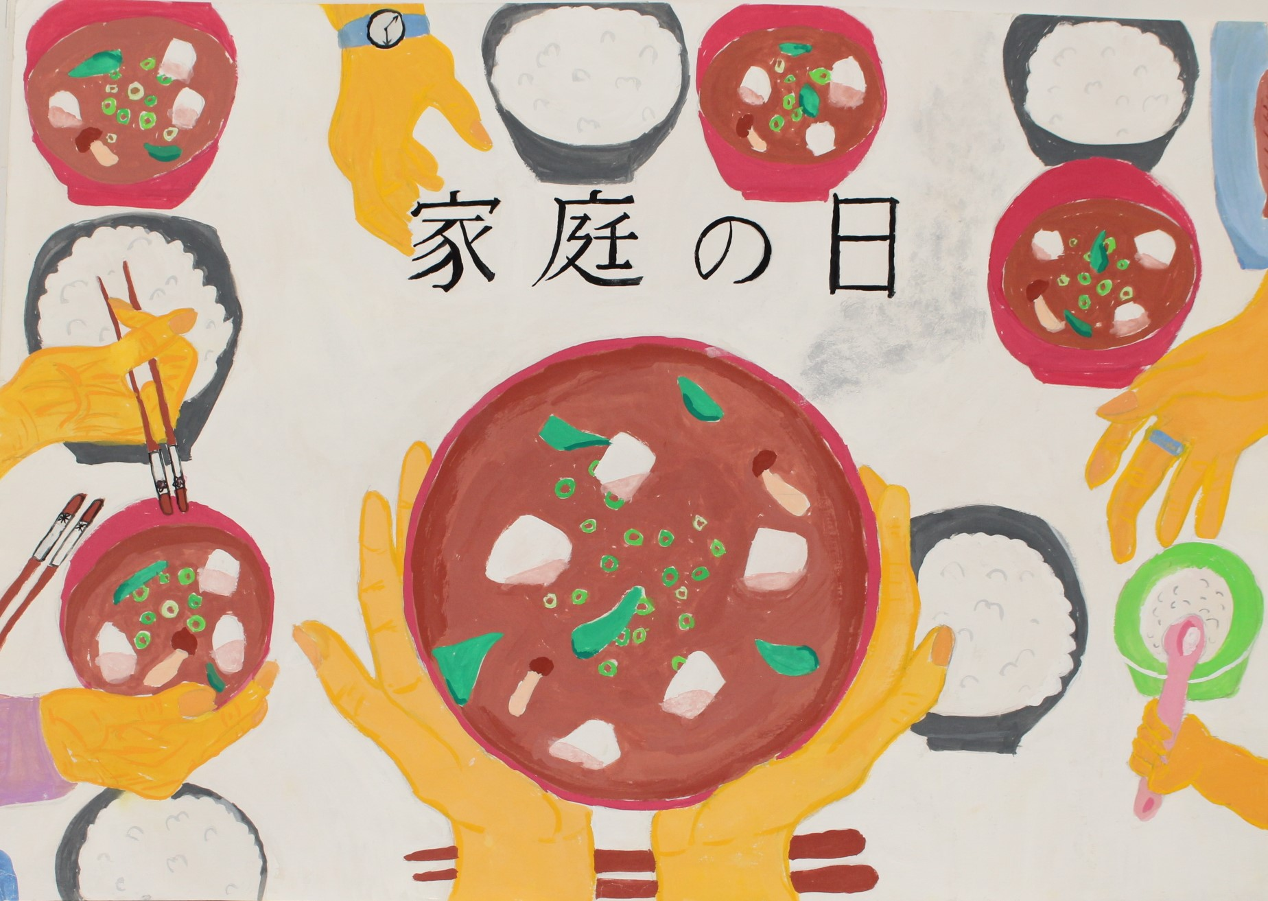 優良賞 日向市立大王谷中学校 3年 押川 愛茉(おしかわ えま)さん