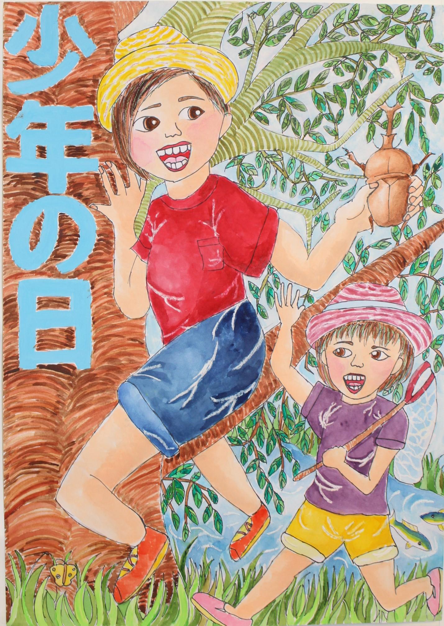 優秀賞 日南市立飫肥小学校 6年 川添 璃子(かわそえ りこ)さん
